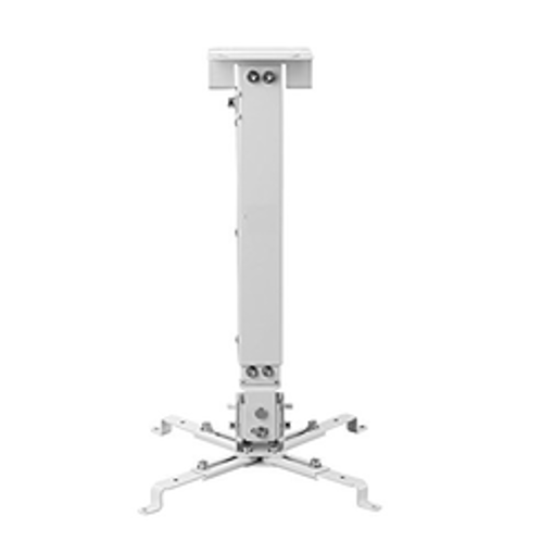 Picture of wall mount ceiling mount-43-65