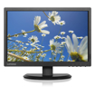 LENOVO ThinkVision E2054 19.5-inch Backlight
