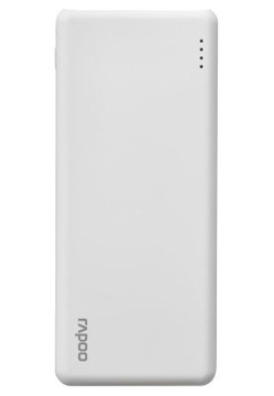 Rapoo Power Bank 5000MAH White