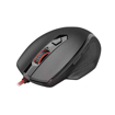 Redragon M709 TIGER Gaming Mouse