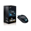 Genius Scorpion Mouse M8-610
